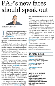 (My Paper) PAP's New Faces Should Speak Out - https://guanyinmiao.files.wordpress.com/2011/04/paps-new-faces-should-speak-out.png.