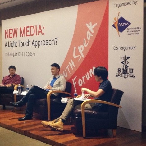 Old Points About NewMedia