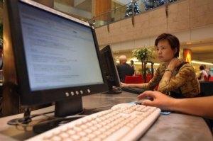 Taken from http://cdn.phys.org/newman/gfx/news/hires/2012/internetscam.jpg.