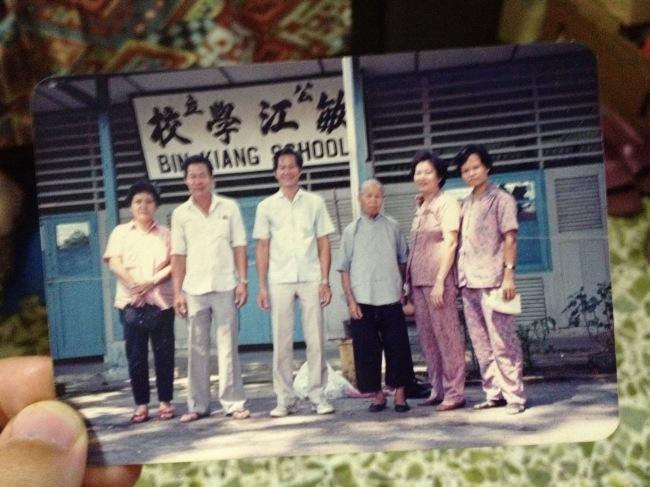 Madam Pang back at Bin Kiang School on Pulau Ubin.
