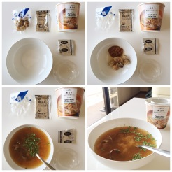 2. For breakfast I tried the instant miso clam soup from the convenience store, because the soup was packaged with actual clams (!!!) A novel experience, but it was a little too salty.