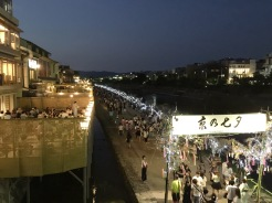 19. On our first night in Kyoto, there was a festival along the Kamo River, where there were projections on and across the river.