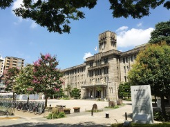 21. The Kyoto City Hall, which is a short walk from the ryokan – or Japanese inn – we stayed for two nights in Kyoto.