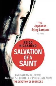 Taken from https://popmad.files.wordpress.com/2013/06/salvation-of-a-saint.jpg.