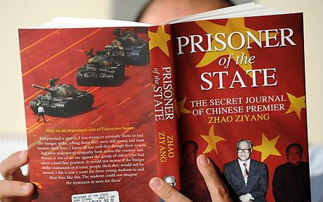 "Zhao Ziyang's ""Prisoner Of The State: The Secret Journal Of Chinese Premier Zhao Ziyang"""
