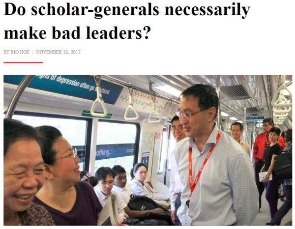 """Do scholar-generals necessarily make bad leaders?"" (Screenshot: Consensus SG)."
