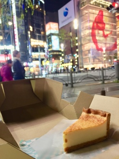 25. And a cheesecake-cheese tart combination, at Ginza, to end the trip.